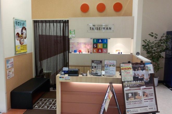 TAiSEiKAN ヨシヅヤ名西店(タイセイカン)