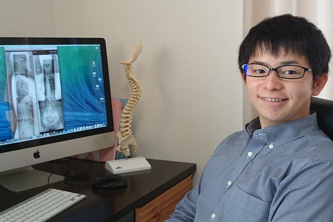 O'Tree Chiropractic