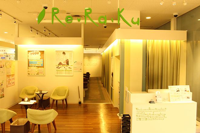 Re.Ra.Ku 西友東陽町店