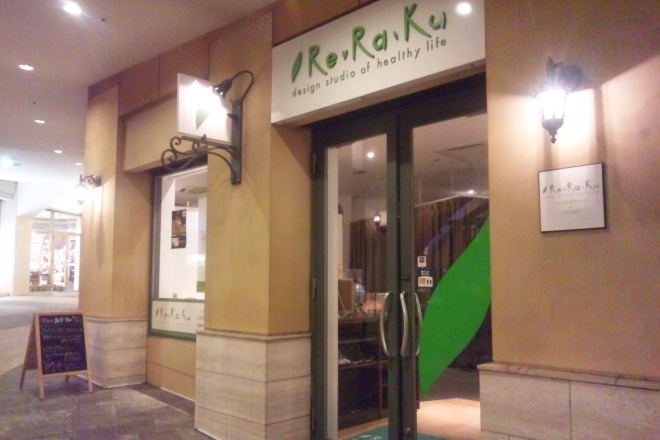 Re.Ra.Ku 川崎ラ チッタデッラ店