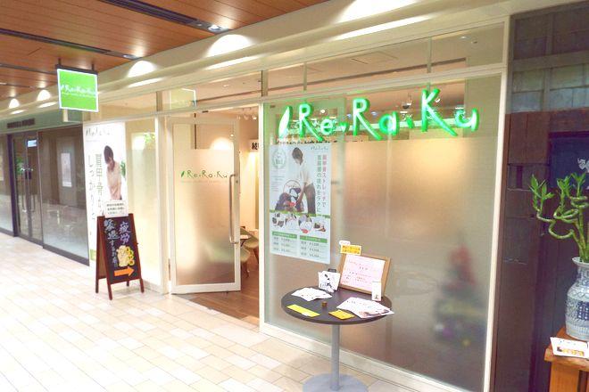 Re.Ra.Ku 日比谷シティ店
