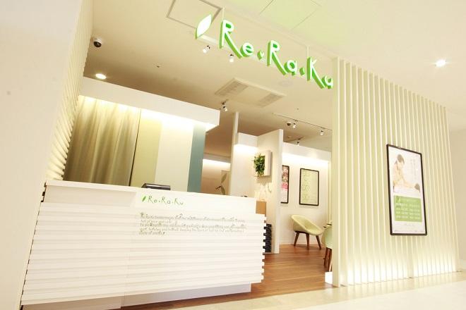 Re.Ra.Ku レミィ町田店