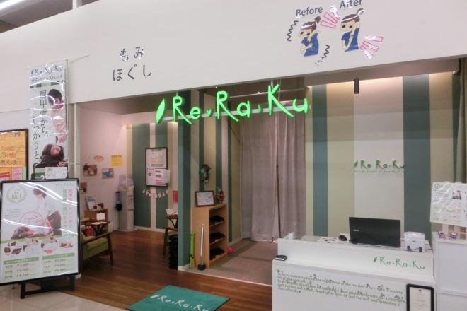 Re.Ra.Ku 西友新座店