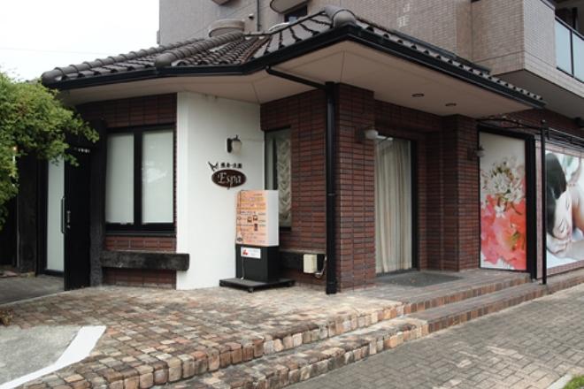 痩身 フェイシャル専門店 エピア 刈谷店(Epia)