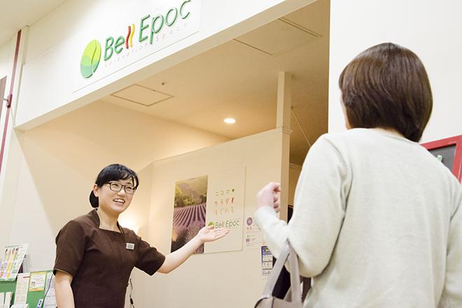 ベルエポック新鎌ケ谷店