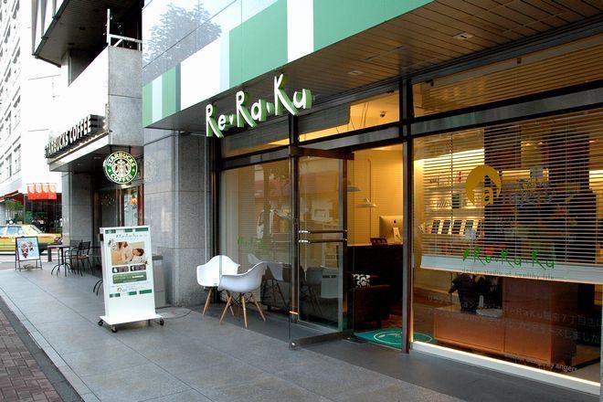 リラク 銀座7丁目店(Re.Ra.Ku)