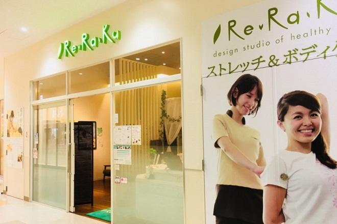 Re.Ra.Ku ニトリモール相模原店
