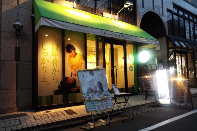 リラク 梅ヶ丘店(Re.Ra.Ku)