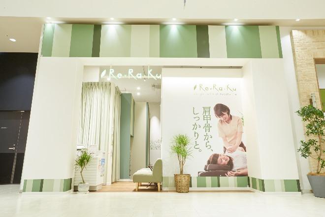 Re.Ra.Ku コクーンシティ店