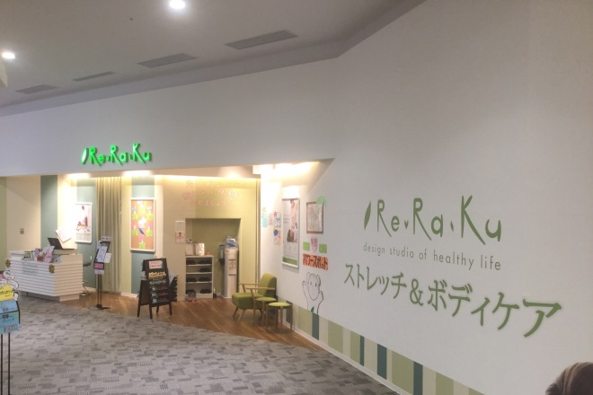 Re.Ra.Ku イオンモール木更津店