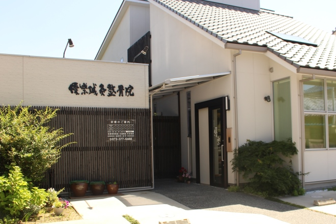 Beauty salon YU-RAKU