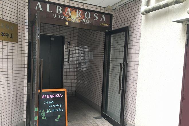 アルバローザ(ALBAROSA)