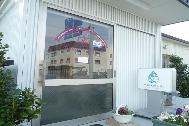 サロン・ド カリーノ 内 水素スタジオ大垣店