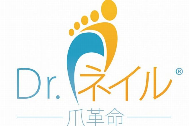 ドクターネイル爪革命沖縄