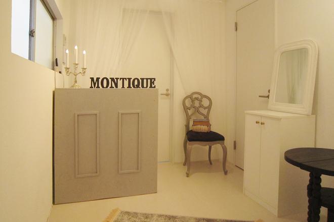 モンティーク(montique)