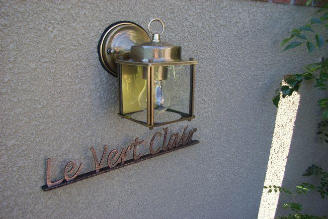 「ル ベールクレール」は鷺沼、川崎市宮前区野川、アロマテラピー、リラクゼーションマッサージ、あんま・マッサージ、フェイシャルエステなどのお店