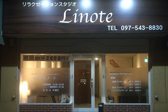 リノーテ(Linote)
