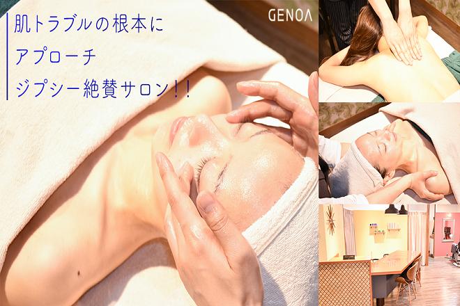 ビューティーラボ ゼノア 名駅店(beauty lab GENOA)