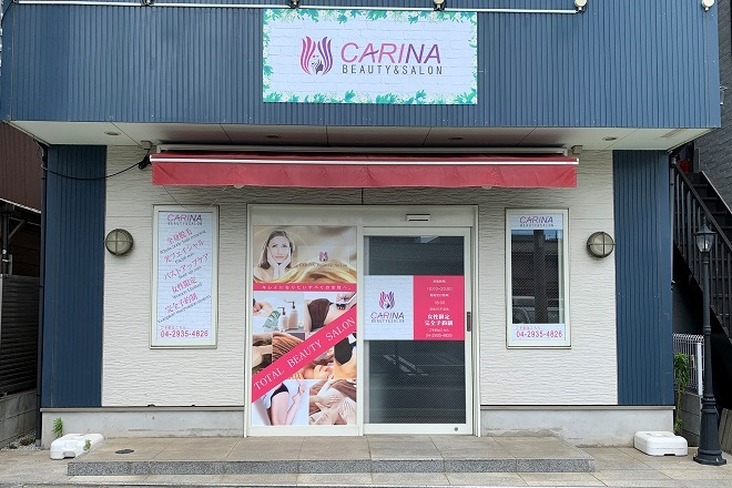 CARINA Beauty Salon 所沢店