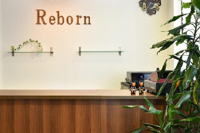 リボーン(Reborn)