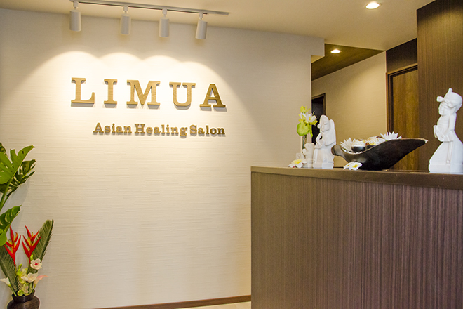 タイ古式アンドバリニーズオイルサロン リムア 南越谷(Limua)
