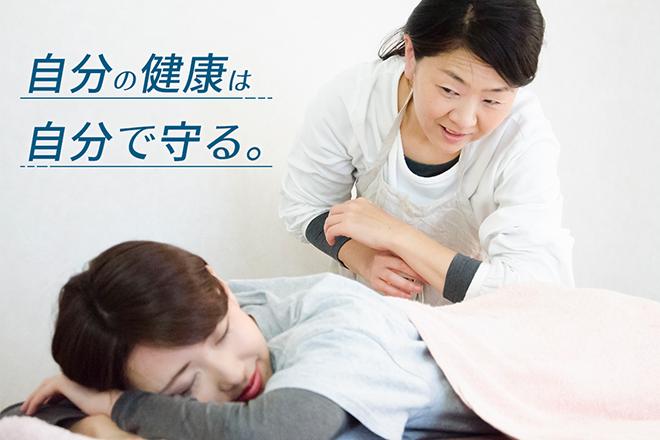 relaxation salon yurara