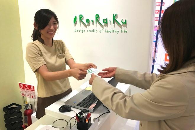 リラク T-FRONTE戸田駅前店(Re.Ra.Ku)