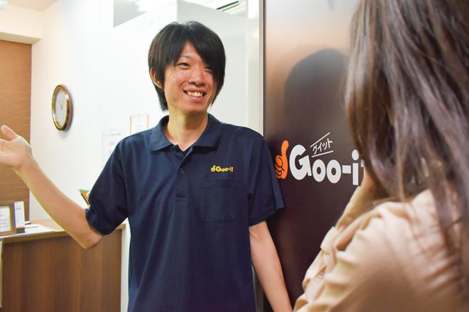 グイット 田町三田店 (Goo-it)