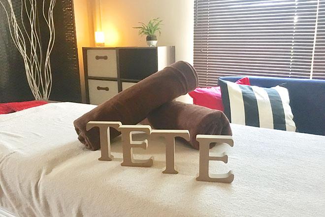 トータルビューティーサロン テテ(tete)