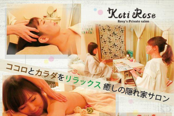癒しの隠れ家サロン Koti-Rose