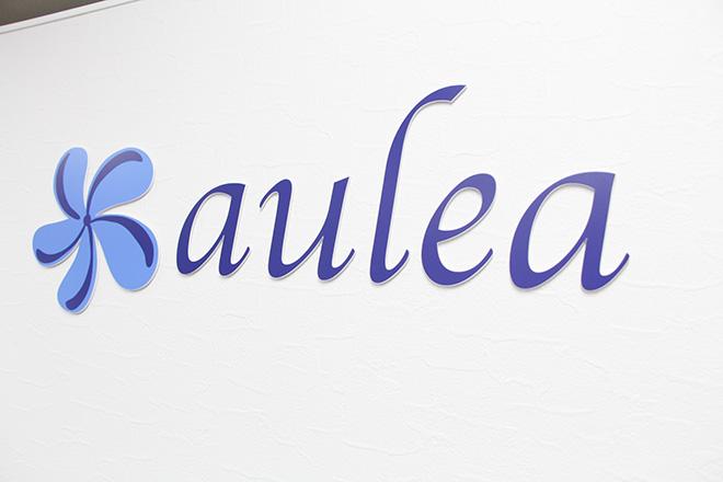 アウレア(aulea)