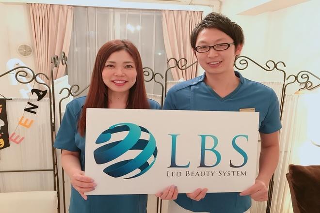 LBSホワイトニング 渋谷店