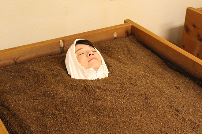 湘南コーヒー酵素サロンあすか (coffee)