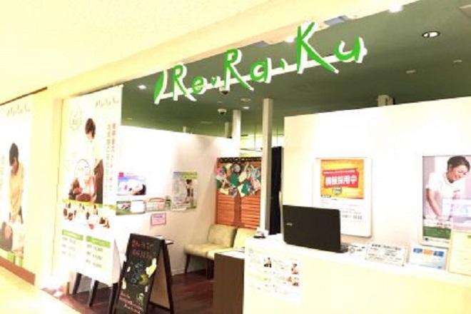 Re.Ra.Ku 品川プリンスホテル店