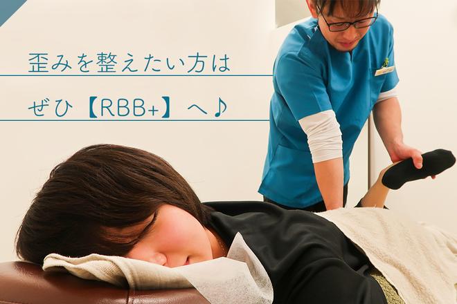 アールビービープラス(RBB+)