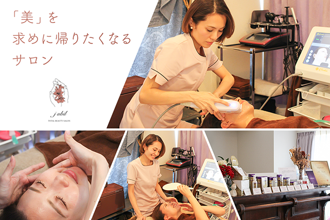 jubil TOTAL BEAUTY SALON