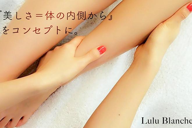 ルルブランシュ(Lulu Blanche)