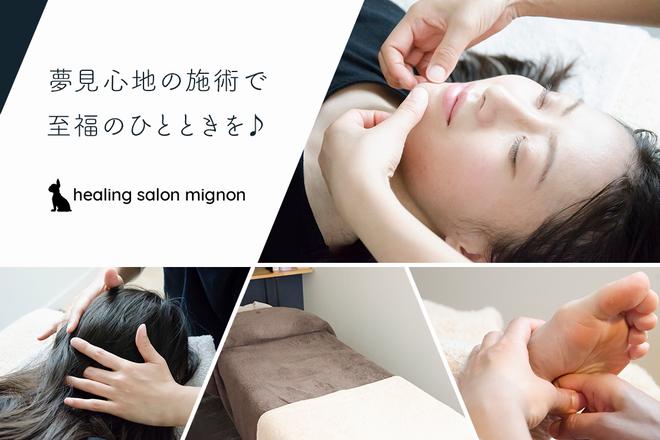 healing salon mignon