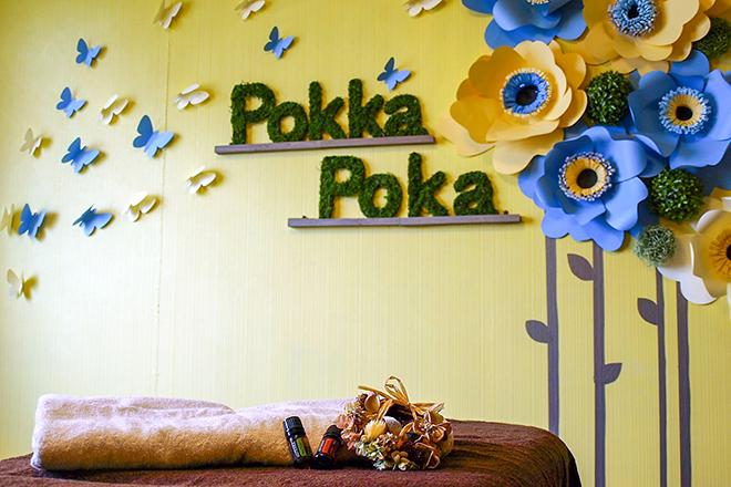 smile サロン Pokka Poka