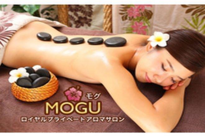 ロイヤルプライベートアロマサロン MOGU 大阪福島店
