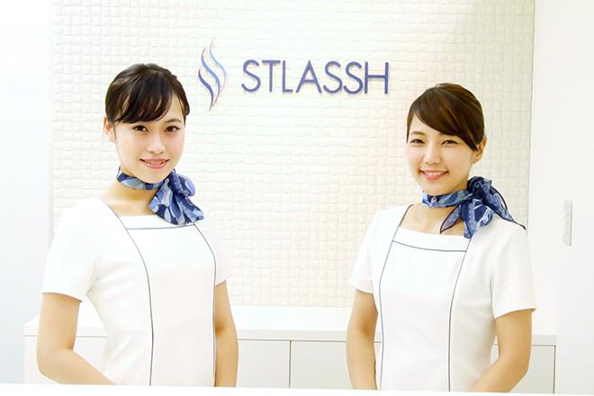 ストラッシュ 新宿西口店(STLASSH)