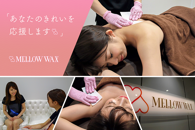 MELLOW WAX 銀座店