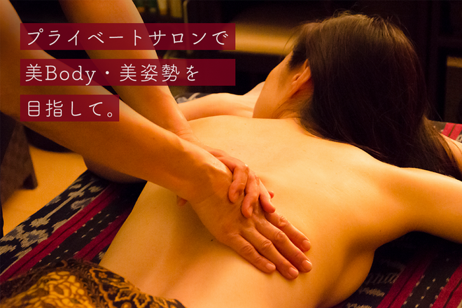 bodycare private salon