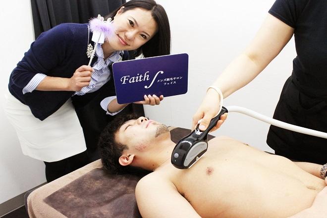 メンズ脱毛サロンFaith[フェイス] 名古屋駅店