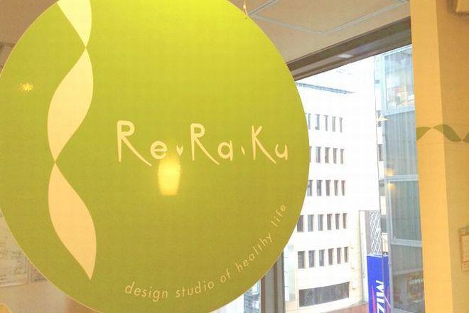 Re.Ra.Ku 新宿店