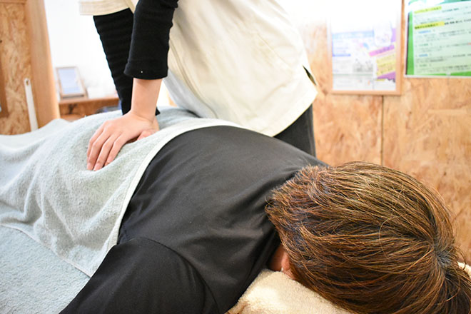 U-ケア Esthe&Relaxation