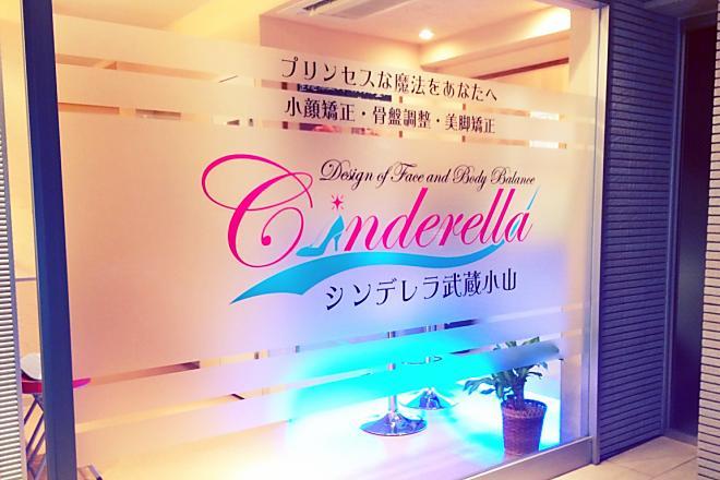 シンデレラ 武蔵小山店