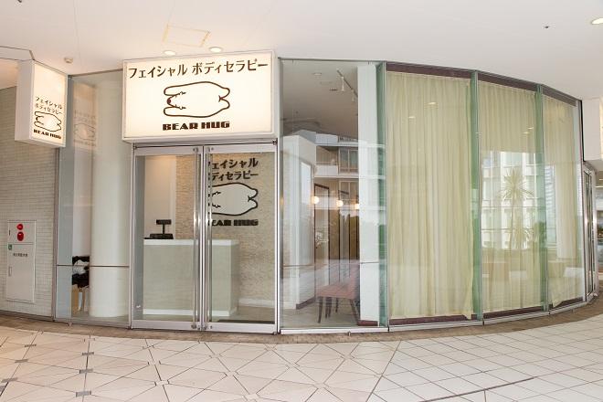 ベアハグ 横浜ベイクォーター店