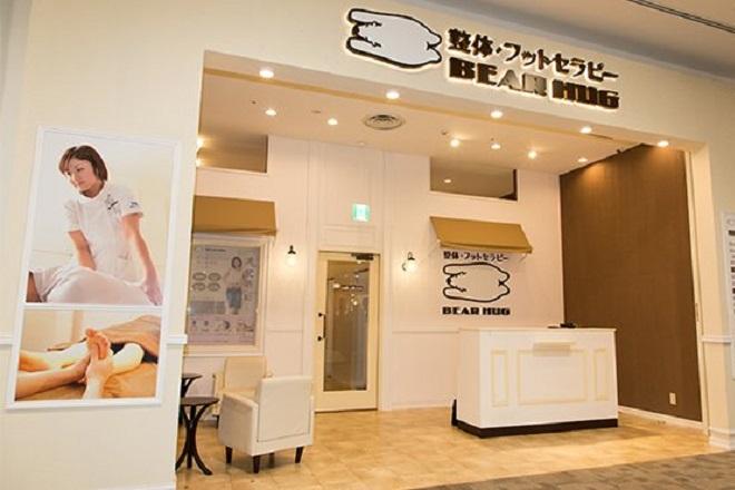 ベアハグ イオンモール堺鉄砲町店