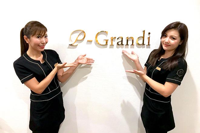 ピーグランディ 表参道店(p-Grandi)